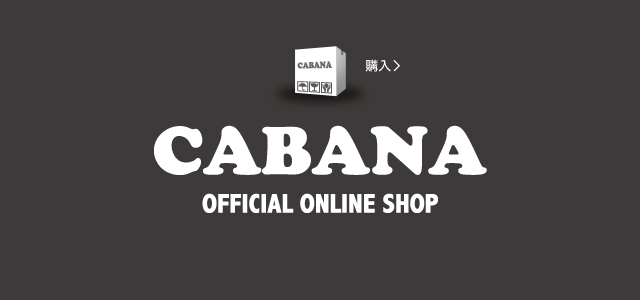 CABANA OFFICIAL ONLINE SHOP